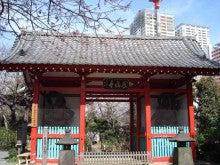 【谷中】 「まるごとマイタウン東京」ブログ-養福寺