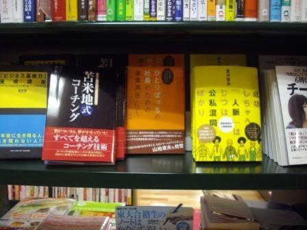 帽子のターンアラウンドマネージャー札幌を行く - 認定事業再生士のブログ-三省堂