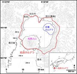 すぐそこに危険な火山帯〜錦江湾...