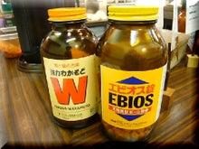 札幌にある不動産会社の経営企画室 カチョーのニチジョー-胃薬