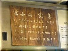 札幌にある不動産会社の経営企画室 カチョーのニチジョー-心得