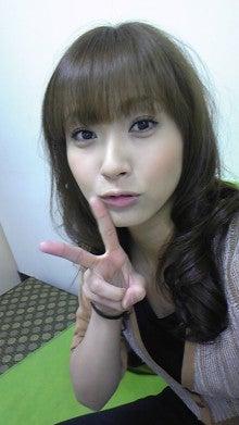 藤本美貴オフィシャルブログ「Miki Fujimoto Official Blog」powered by Ameba-090418_220824.jpg
