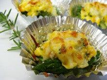 新潟ベジフルクラブ 【野菜ソムリエコミュニティ】-アスパラのオーブン焼き