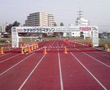 ☆蘭ラン日記☆ -2009041906260000.jpg