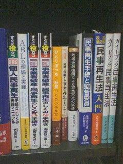 帽子のターンアラウンドマネージャー札幌を行く - 認定事業再生士のブログ-キクヤ書店