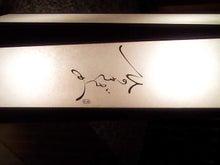 セラピスト SATOKOのフォト日記