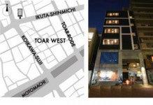 神戸の賃貸 神戸市の店舗デザイン 神戸市のデザイン住宅 情報検索は神戸 賃貸 専門店のギャラリーゼン