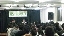 アニカンスタッフブログ-simotsuki_ph1