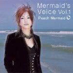 Peach Mermaid Official Blog 「Mermaid's Voice」 Powered by Ameba-Mermaid's Voice Vol.1