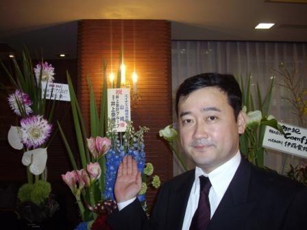 帽子のターンアラウンドマネージャー札幌を行く - 認定事業再生士のブログ-花