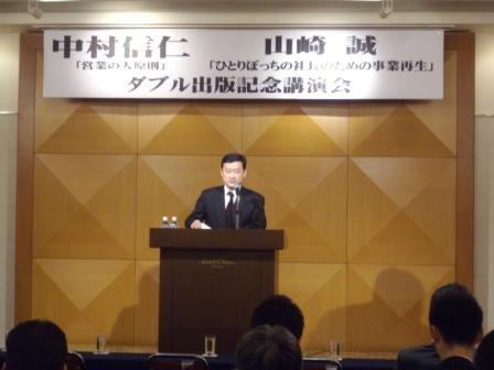 帽子のターンアラウンドマネージャー札幌を行く - 認定事業再生士のブログ-セミナー