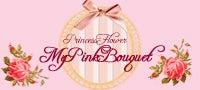 プリンセステイストなプリザーブドフラワーショップ ・:*:。 MyPinkBouquet .:*:・-バナー/ロゴ