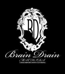 Brain Drain 町田