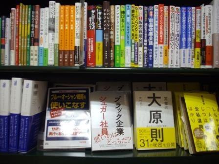 帽子のターンアラウンドマネージャー札幌を行く - 認定事業再生士のブログ-三省堂大丸店