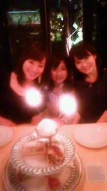 高樹千佳子のオフィシャルブログ 『ちーたか』-200904202312000.jpg