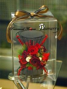 Plumerry(プルメリー)プリザーブドフラワースクール (千葉・浦安校)-和装ブーケ 鼓