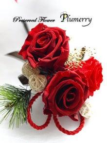 Plumerry(プルメリー)プリザーブドフラワースクール (千葉・浦安校)-和装 ブートニア