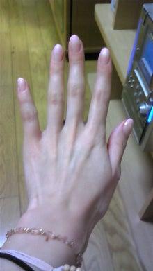 akimiblogさんのブログ-090424_005504.jpg