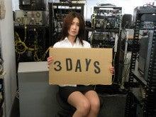 saki*s blog-nishiya_3days