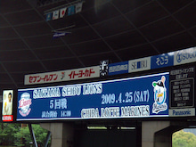 まりなび-2009.4.25西武ドーム6