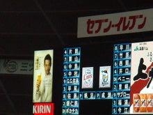 まりなび-2009.4.25西武ドーム26