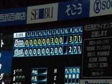 まりなび-2009.4.25西武ドーム54