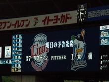まりなび-2009.4.25西武ドーム42