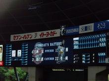 まりなび-2009.4.25西武ドーム21