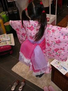 ネオのブログ-浴衣