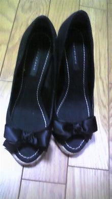 akimiblogさんのブログ-090425_231945.jpg