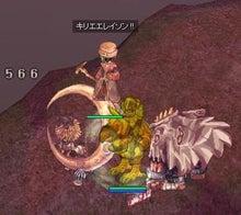 いちいちRO漫遊記-090424通常攻撃