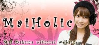 【XANADU】#18 大島麻衣オフィシャルブログ「ザナ風呂」Powered by アメブロ-大島麻衣オフィシャルサイト