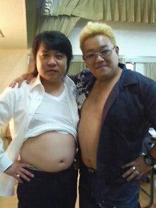 サンドウィッチマン 伊達みきおオフィシャルブログ「もういいぜ!」by Ameba-200904261531000.jpg