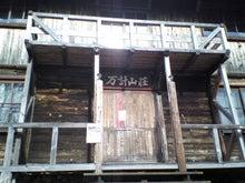 xyzの二輪の部屋-sannsou