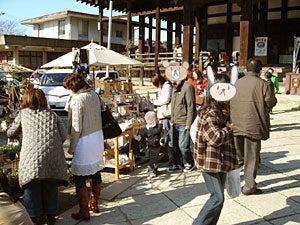 ○-kanの日記-20090301-2