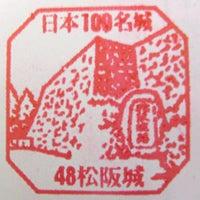 お城部ログ ~お城を攻めるお城部メンバーのブログ~-松阪城スタンプ