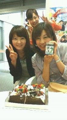 高樹千佳子のオフィシャルブログ 『ちーたか』-200904250850000.jpg