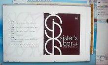 atelier.s.i.s/sister's note