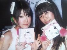 amU     Blog ★-P2009_0426_224945.JPG