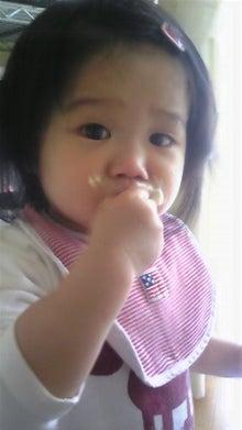 akimiblogさんのブログ-090428_160721.jpg
