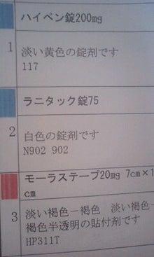 越後屋戦記~ソチも悪よのぅ~GO!GO!みそぢ丑!!(゜Д゜)クワッ-090429_1119~0001.jpg