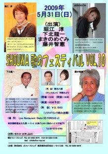 藤井智憲 official blog