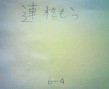 毎日はっぴぃ気分☆-F1000844.jpg