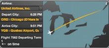 コンセプトなき旅行の足跡-UA7562 ORD-YQB