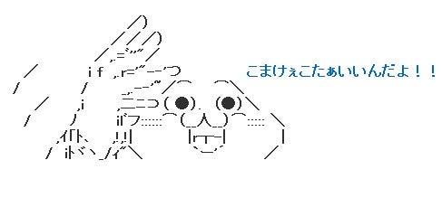 イラストレーターleolio 『歩こうの会 おざな(Ozana)』-ee54