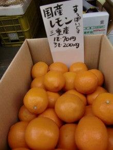 ば び ☆ ろ ぐ-オレンジ色のレモン