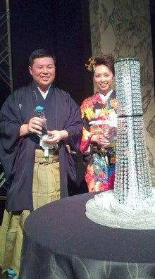 三浦皇成オフィシャルブログ「皇成 aim at the top」Powered by Ameba-結婚式3