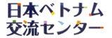 藤田伸二オフィシャルブログ「藤田伸二の男道」Powered by Ameba-ベトナム