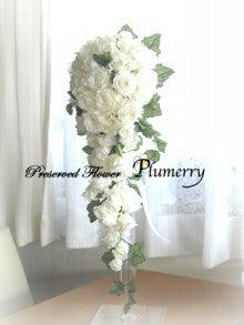 Plumerry(プルメリー)プリザーブドフラワースクール (千葉・浦安校)-白いキャスケードブーケ