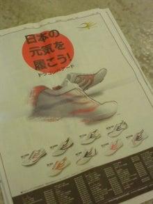 フットスタイル 吹田店-090430_1310~01.jpg